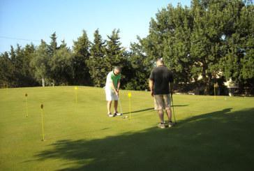 Golf Club Agrigolf