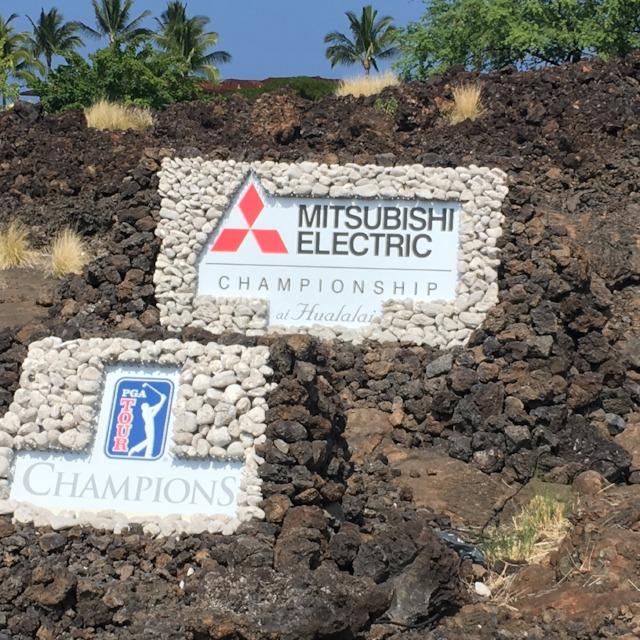PGA Tour: attesa per il Mitsubishi Electric Championship at Hualalai